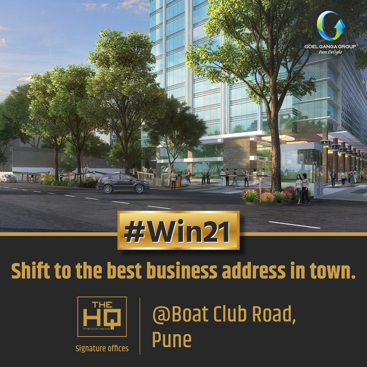 Shops and showrooms in Pune | The HQ